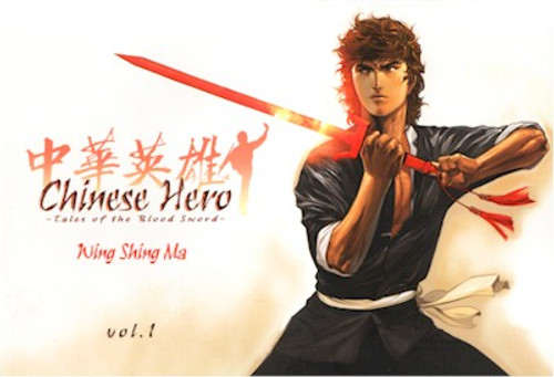 Chinese Hero - Tales of the Blood Sword Graphic Novel 01