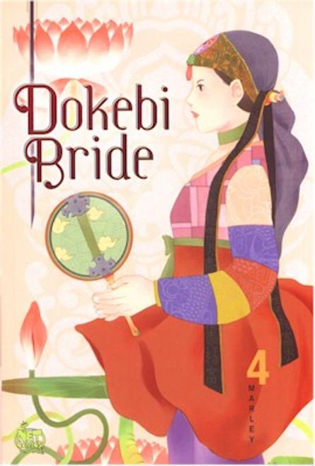 Dokebi Bride Graphic Novel 04