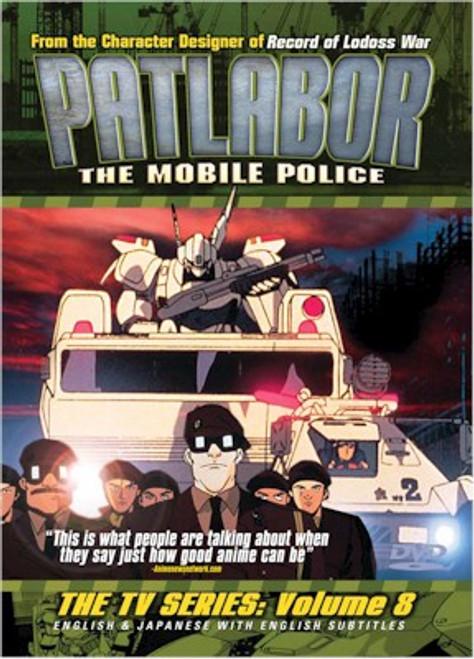 Patlabor: The TV Series DVD 08