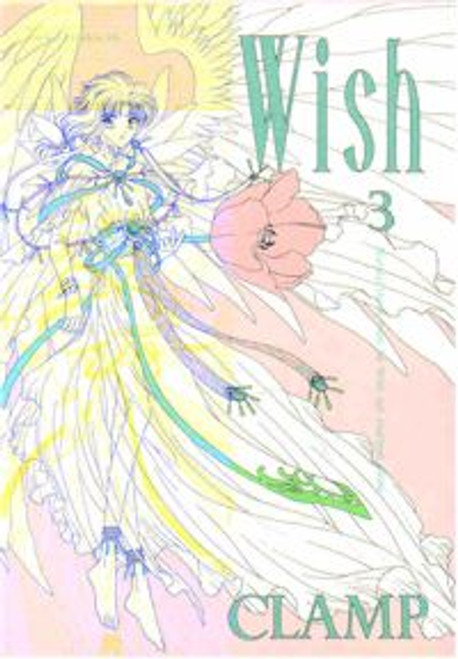 Wish Manga Vol. 03