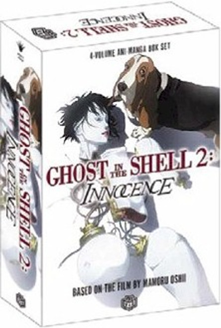 Ghost in the Shell 2 Innocence Ani-Manga Box Set