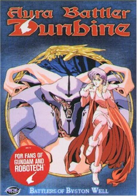 Aura Battler Dunbine DVD Vol. 06