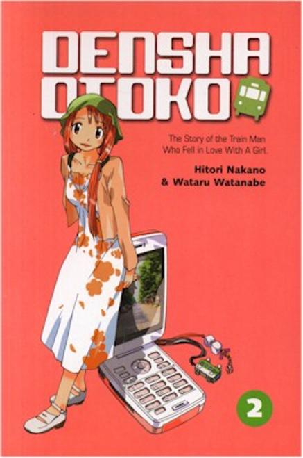 Densha Otoko Graphic Novel 02