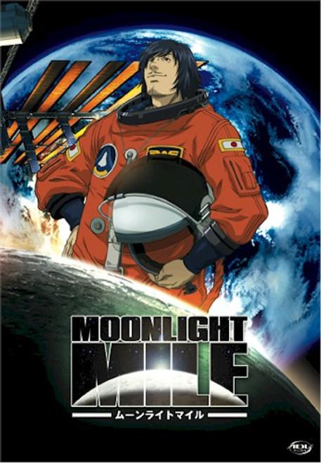 Moonlight Mile DVD Artbox w/v.02