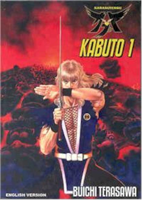 Kabuto Graphic Novels Vol. 01