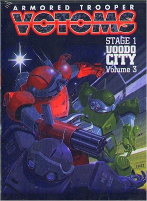 Armored Trooper Votoms Stage 1: Uoodo City - Vol. 03