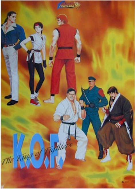 King of Fighters Poster #2987