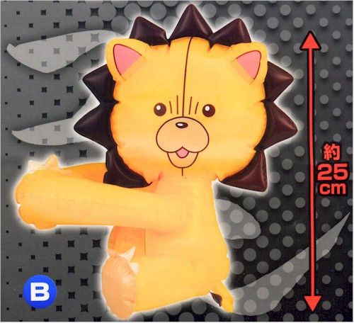 Bleach Inflatable Doll - Kon (Used)