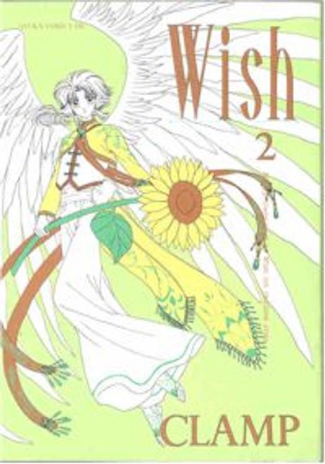 Wish Manga Vol. 02