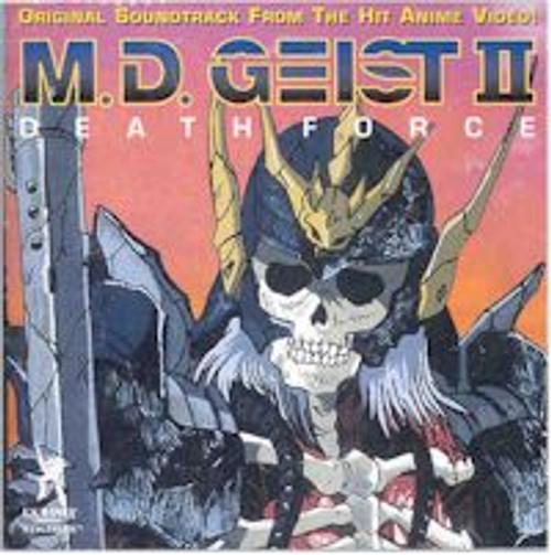 M.D. Geist II : Death Force Soundtrack