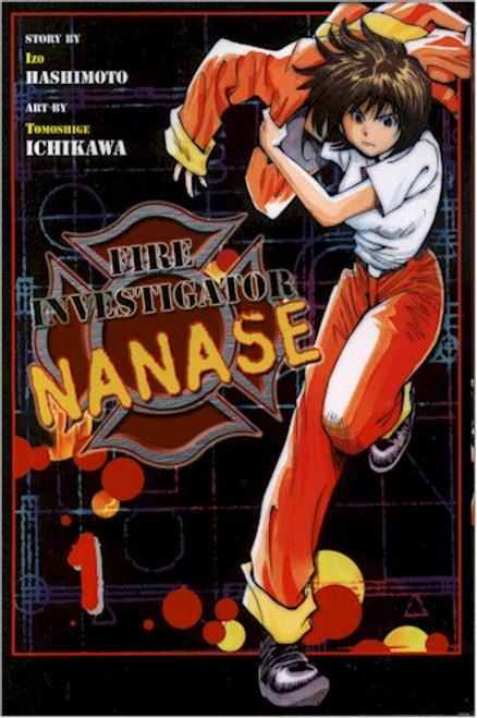 Fire Investigator Nanase Graphic Novel 01