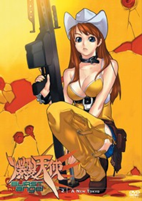 Burst Angel DVD 02 A New Tokyo