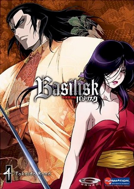 Basilisk DVD 04 Tokaido Road