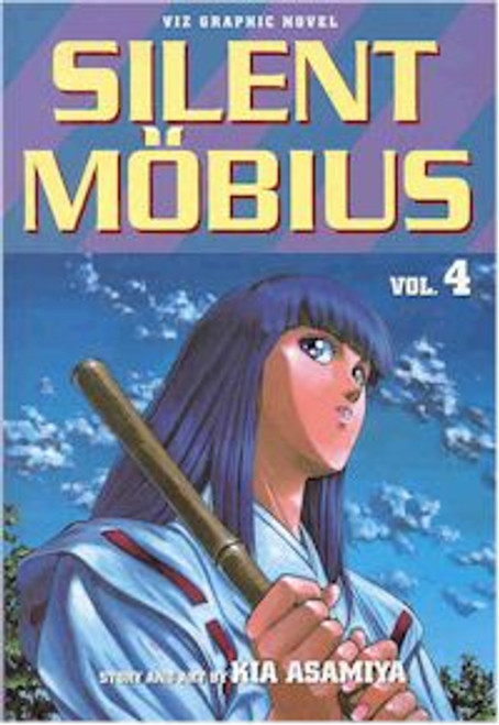 Silent Mobius Graphic Novel Vol. 04
