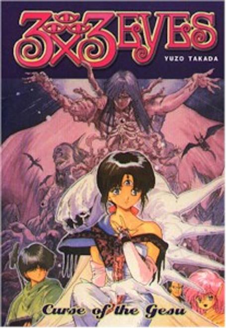 3 X 3 Eyes Vol. 02: Curse of the Gesu 2nd Edition