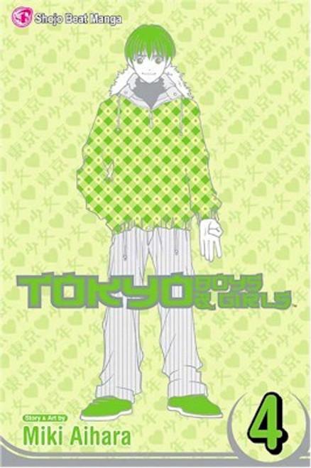 Tokyo Boys & Girls Graphic Novel 04