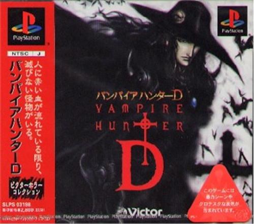 Vampire Hunter D (Japan PS)