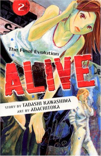 Alive Graphic Novel 02
