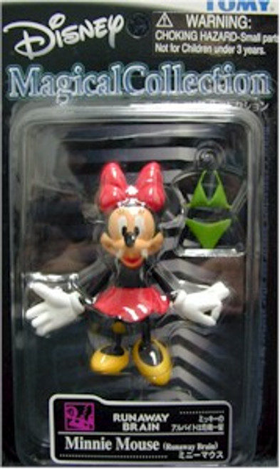 Disney Japanese Magical Collection: Minnie Mouse