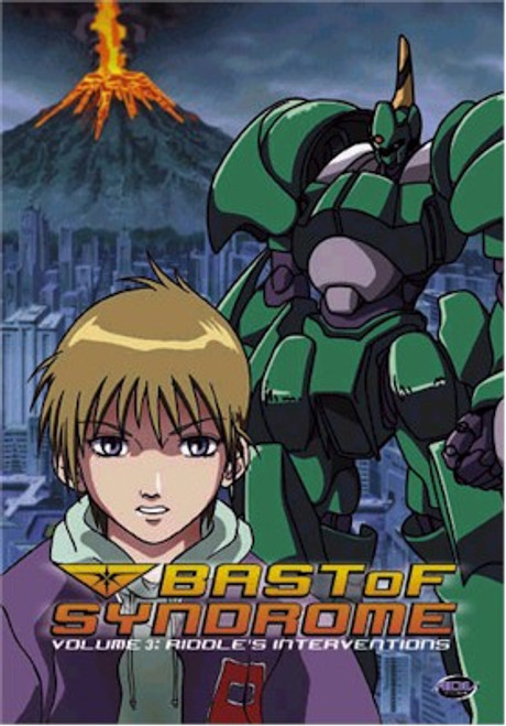 Bast of Syndrome DVD Vol. 03