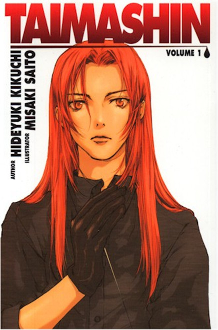 Taimashin Graphic Novel Vol. 01