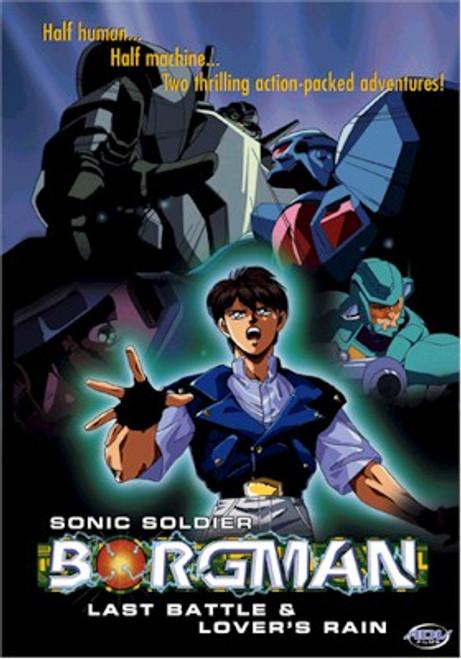 Sonic Soldier Borgman DVD OVAs
