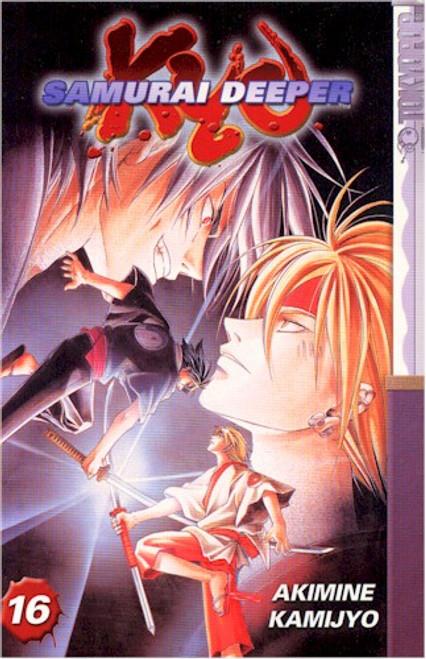 Samurai Deeper Kyo Graphic Novel 16