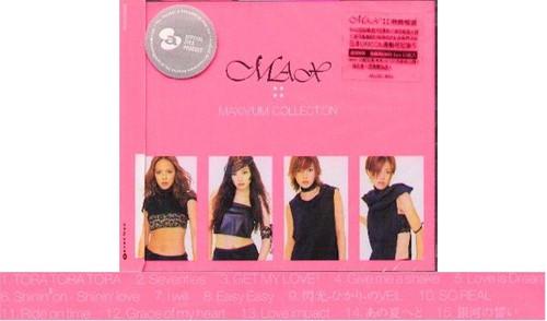 MAX : Maximum Collection Soundtrack