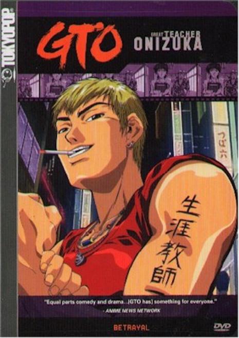 GTO DVD Vol. 05
