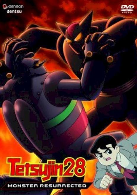 Tetsujin 28 DVD 01