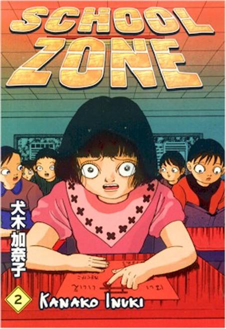 School Zone Graphic Novel 02