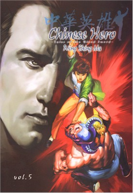 Chinese Hero - Tales of the Blood Sword Graphic Novel 05