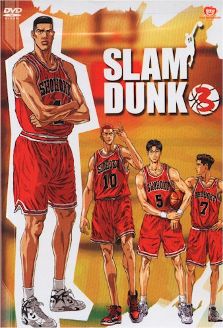 Slam Dunk DVD 03
