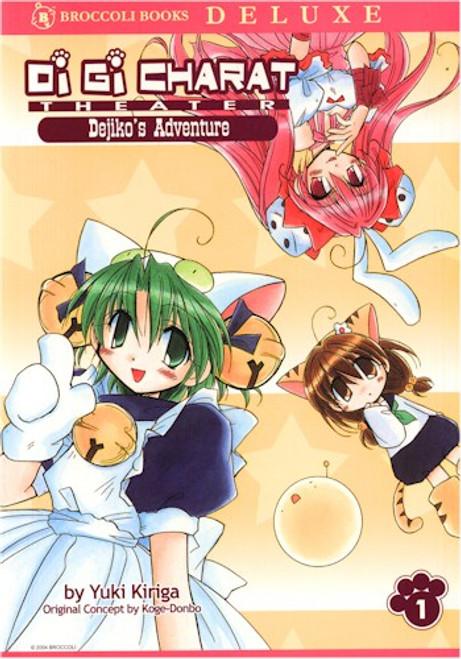 Di Gi Charat Theater Dejiko's Adventure GN 01