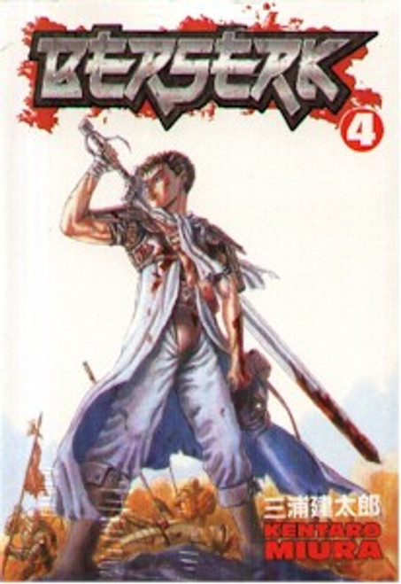 Berserk Graphic Novel Vol. 04