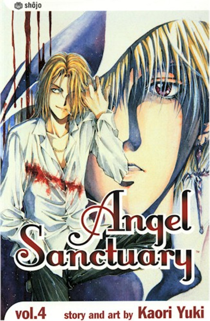 Angel Sanctuary Graphic Novel 04