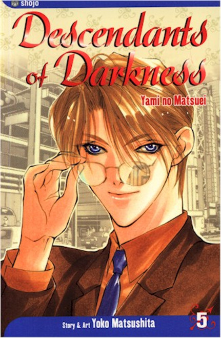 Descendants of Darkness GN 05