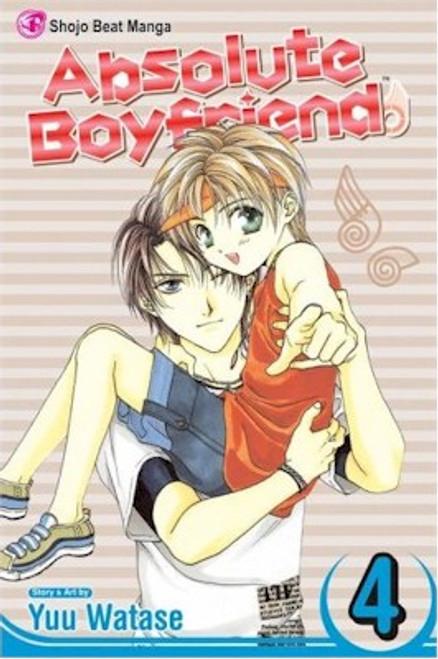 Absolute Boyfriend Graphic Novel 04