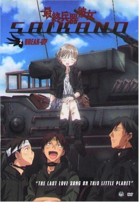 Saikano DVD Vol. 02