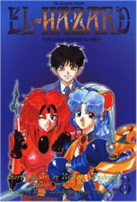 El-Hazard Graphic Novels Vol. 03