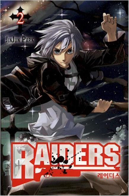 Raiders Graphic Novel 02