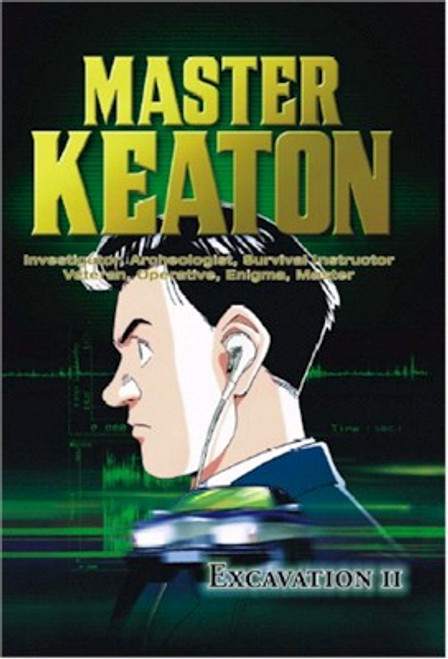 Master Keaton DVD Vol. 02