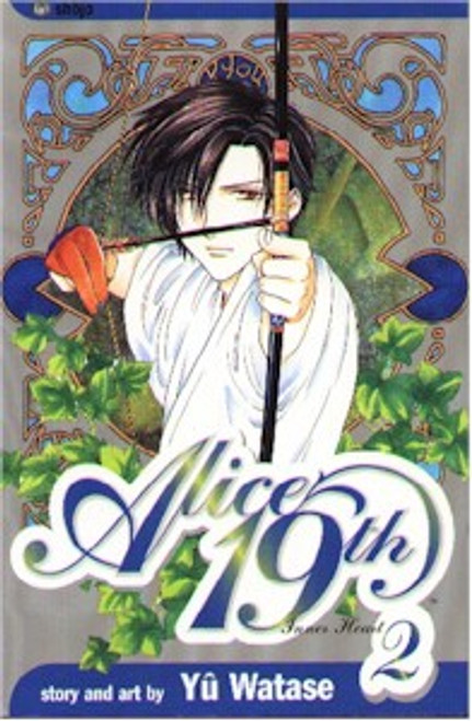 Alice 19th Graphic Novel Vol. 02