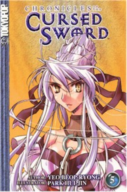 Chronicles of the Cursed Sword GN 05