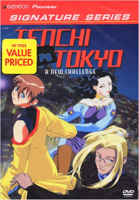 Tenchi in Tokyo DVD Vol. 06 (Signature Series)