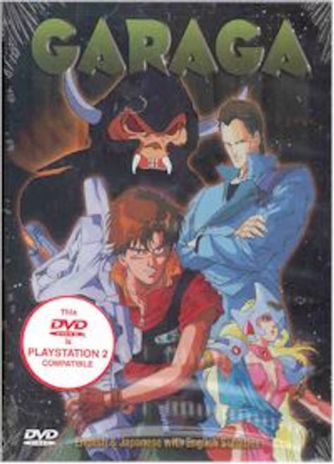 Garaga DVD