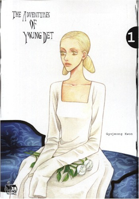 Adventures of Young Det Graphic Novel 01