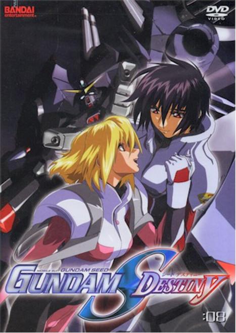 Gundam Seed Destiny DVD 08 (Used)