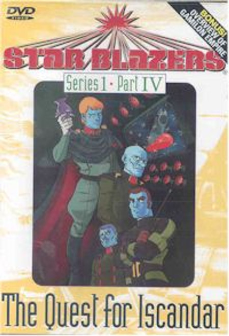 Star Blazer : Series 1 DVD Part IV