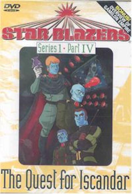 Star Blazer : Series 1 DVD Part IV